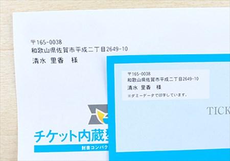バリアブル印刷を承る【小松総合印刷】圧着や両面バリアブル印刷など幅広く対応。cmykのカラーのバリアブル印刷も可能。