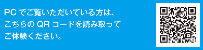 mail_qr_1712_001