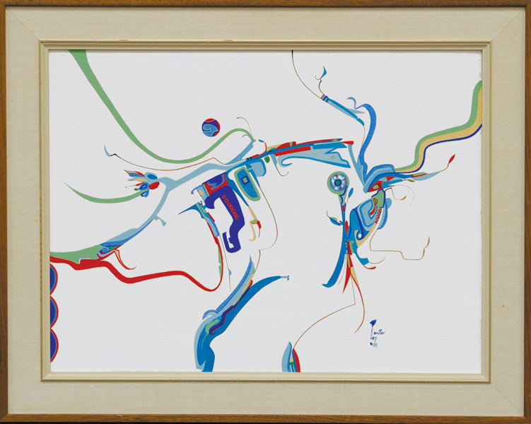 "Alex Janvier  ""Rolling Waves""  Live Auction Lot #14"