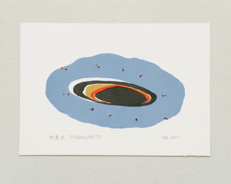 "Minoru Ueda  ""Singularity""  Silent Auction Lot #132"