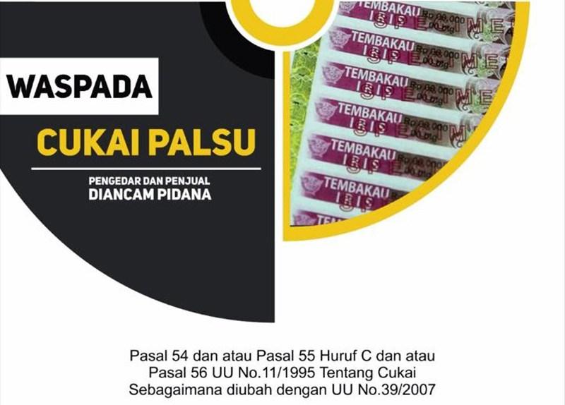 Iklan Layanan Masyarakat Ini Disampaikan Oleh BAPPEDA LITBANG KSB dengan Anggaran DBHCHT 2021