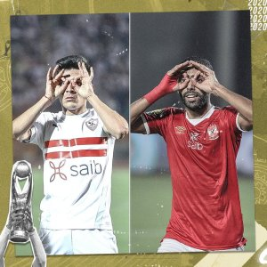 2019/20 CAF Champions League Final: Zamalek SC vs Al Ahly SC Match Preview