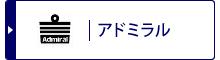 http://item.rakuten.co.jp/auc-kobe-foot/c/0000000143/