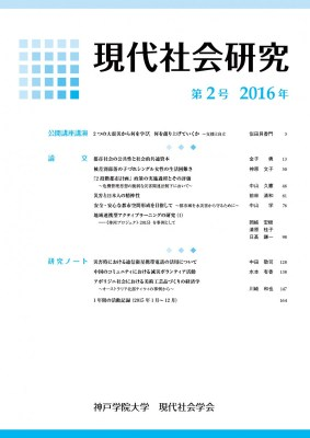 vol2_cover_omote