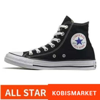 Black and White Converse All Star