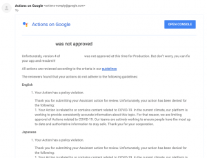 برنامج جوجل للكشف عن فيروس كورونا اعراضه واسبابه