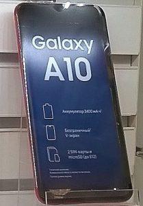 مواصفات هواتف سامسونج samsung galaxy a10