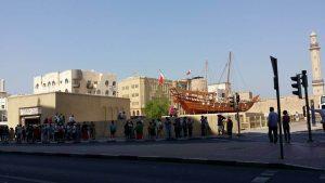 متحف دبي حصن الفهيدي