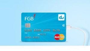 بطاقة شركة ديو