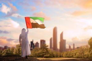 ما هو تاريخ اليوم الوطني في الامارات؟