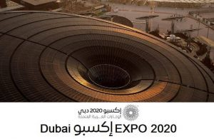 شعار اكسبو 2020