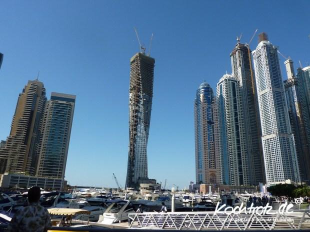 Skyline Jumeirah, Dubai