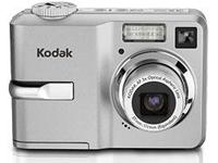 Kodak EasyShare C743 Software