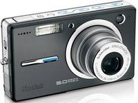 Kodak EasyShare V550 Zoom Digital Camera