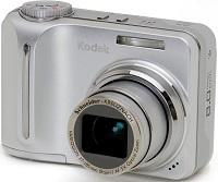 Kodak EasyShare C875 Digital Camera