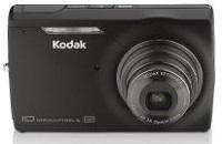 Kodak EasyShare M2008 Digital Camera