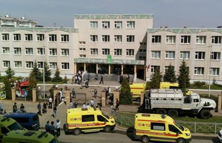 Russia school shooting leaves at least 7 pupils dead
