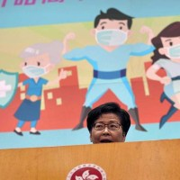 Hong Kong leader says US 'beautifying' security offenses