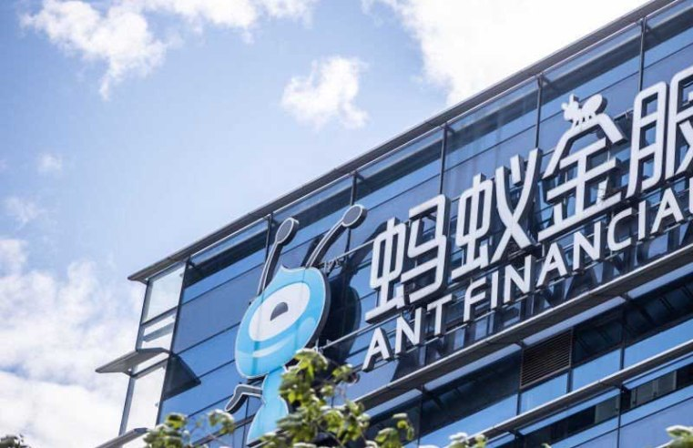 China says measures against Ant to be imposed on other payment firms