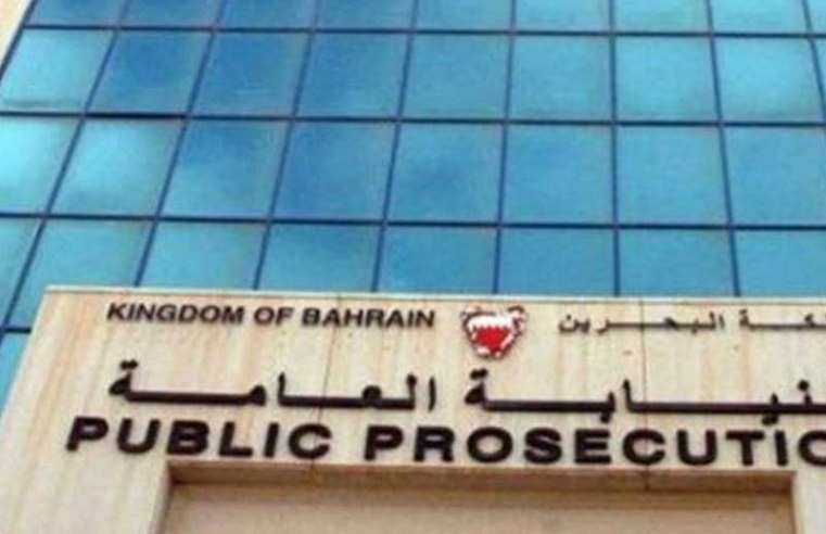 Tehran Rejects Bahrain Court Ruling against Iranian Banks