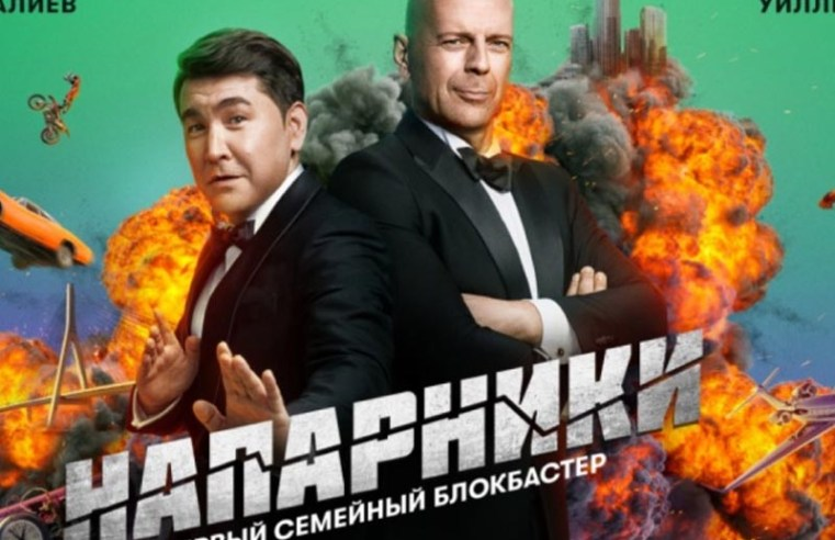 """Bruce Willis is back in Russia in a """"deepfake"""" advertising campaign for mobile phone company Megafon"""