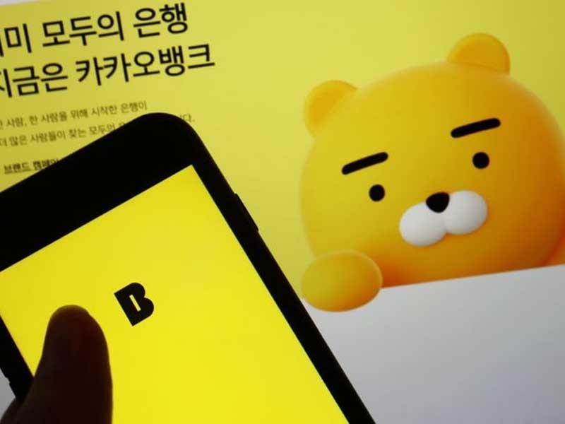 Kakao Bank becomes S.Korea's biggest lender by market value in stellar debut