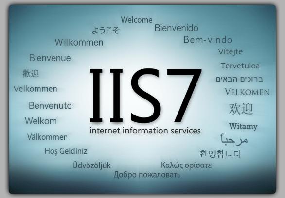 iis-7-welcome-screen