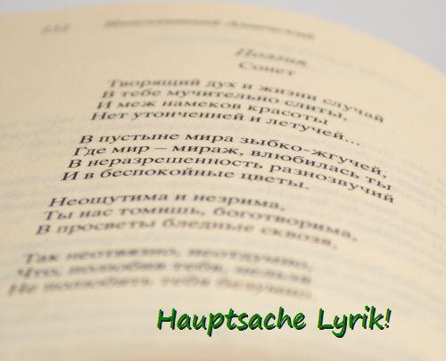 Lyrik Archives Seite 2 Von 2 Www Koelner Leselust Dewww Koelner