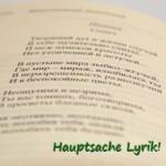 Gedicht zum Tag: Bei einem Wirte wundermild von Ludwig Uhland