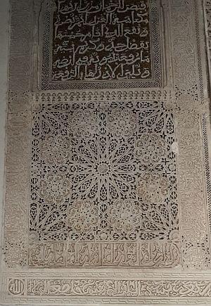 Über den Terrorberichten geht die Kunstsinngigkeit des Islam verloren - ein wertvolles Stück Weltkultur