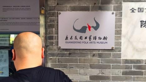 Inspiring China