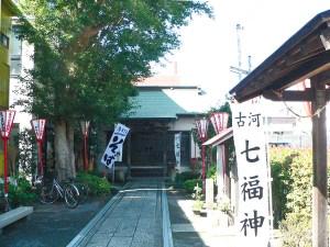 諏訪八幡神社