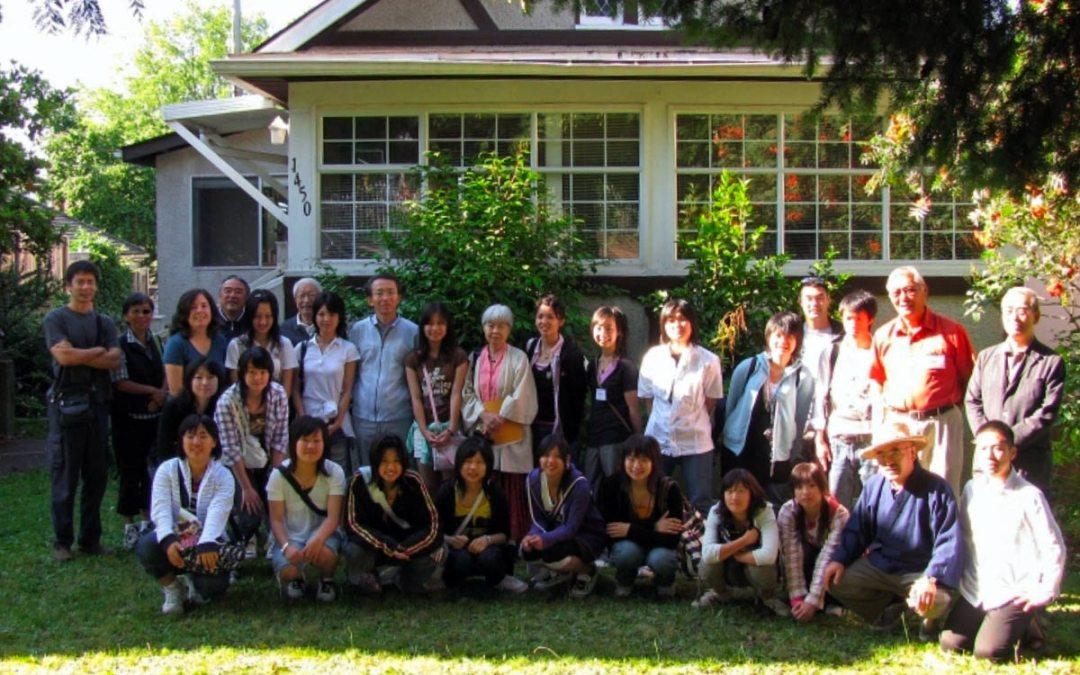Ryukoku Summer Students Visit Kogawa House