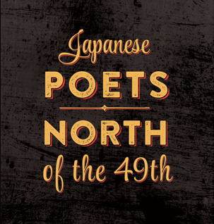 Japanese Poets North of the 49th