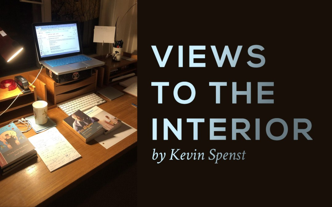 Views to the Interior by Kevin Spenst