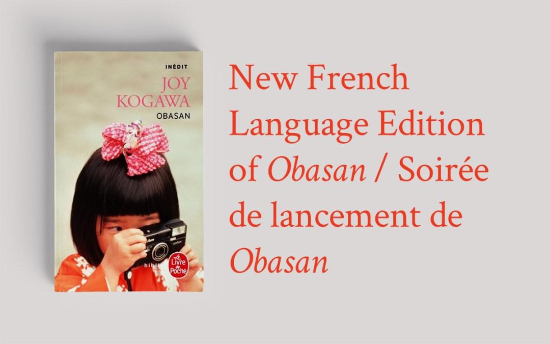 New French Language Edition ofObasan / Soirée de lancement de Obasan