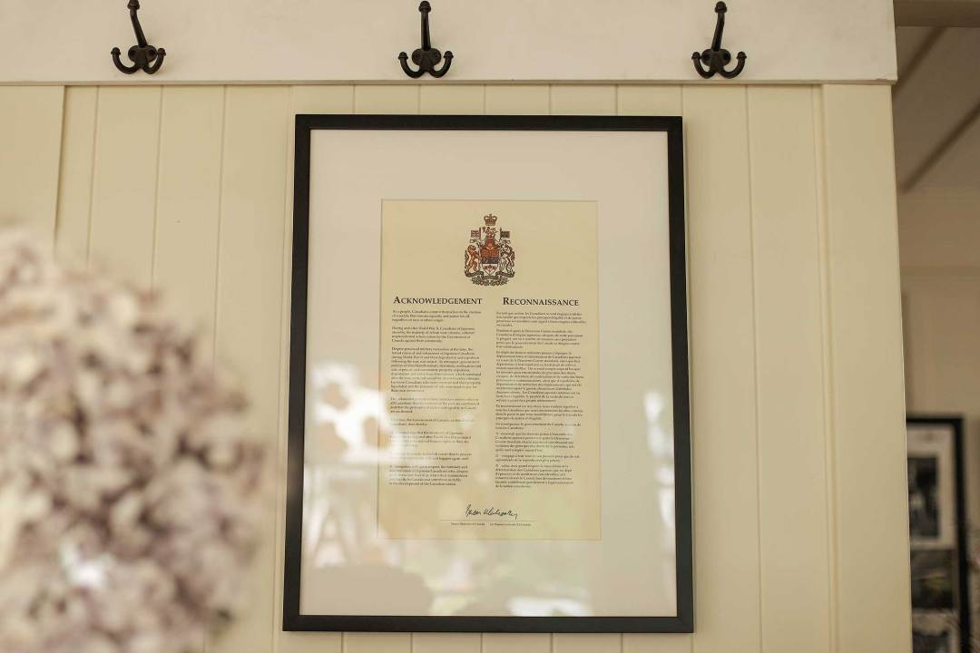 Come in and hang your coat next to an original important document–Prime Minister Brian Mulroney's formal apology for the internment of Japanese Canadians during the Second World War.