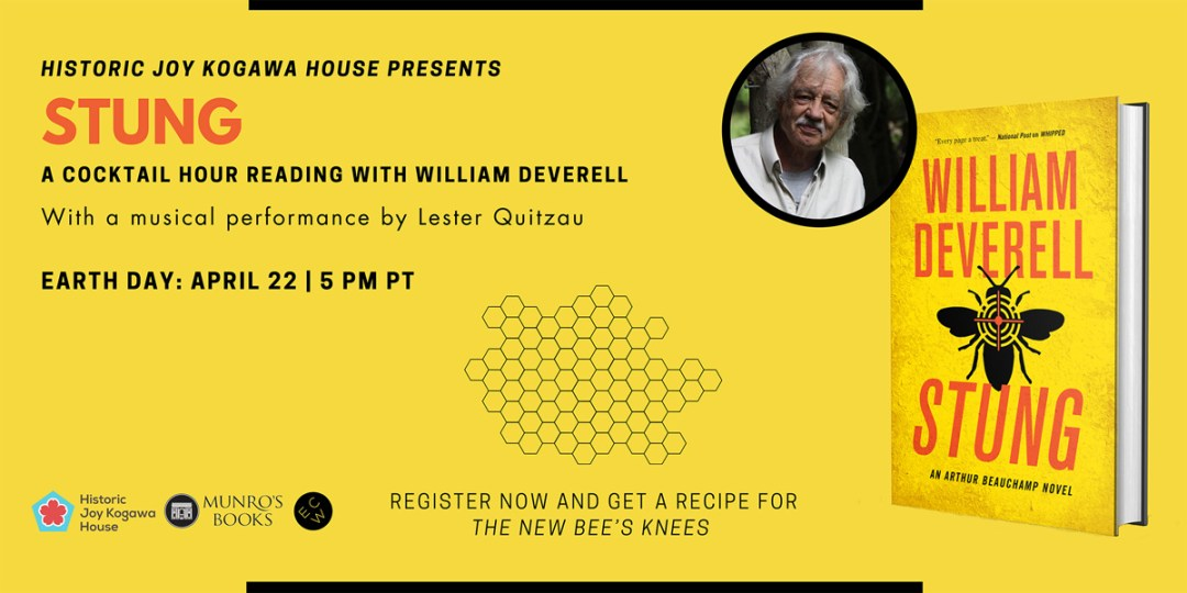 Stung reading with William Deverell at Kogawa House