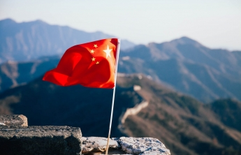 China: BSN Adds Polkadot (DOT), Oasis Network, and Bityuan