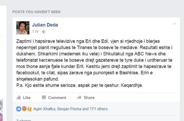 julian-deda1