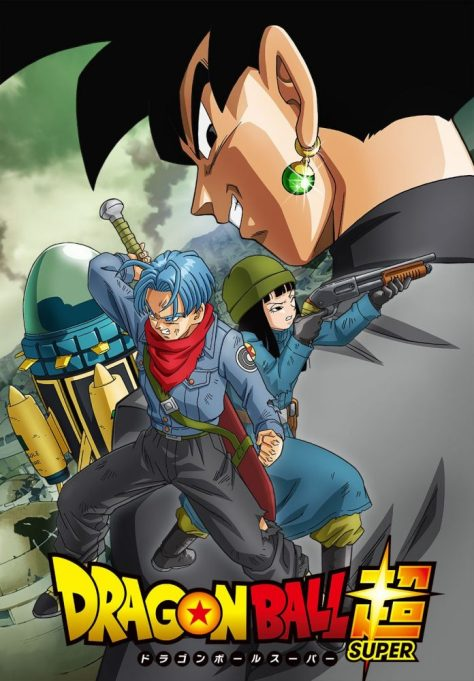 dragon ball super arco del futuro trunks