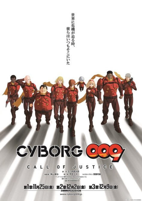 toho-animation-anuncia-proyecto-cyborg-009-call-of-justice