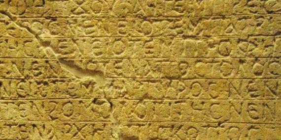 Tradotto un antico libro di incantesimi egiziano