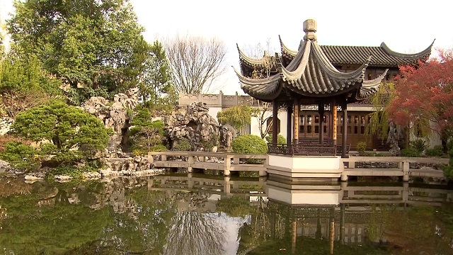 Where We Live Podcast Lan Su Chinese Garden