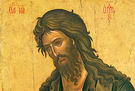 Αποτέλεσμα εικόνας για αγιος ιωαννης προδρομος