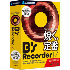 ソースネクスト Bs Recorder 17 BSRECORDER17