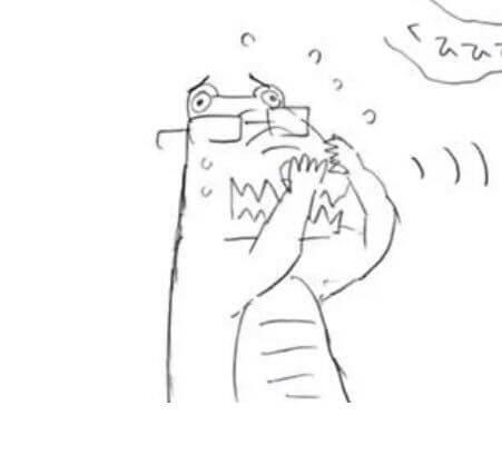 吾峠呼世晴の自画像 / © 鬼滅の刃
