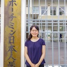 【HIROMAGA】弘大卒業生の釜田明奈さん(ベトナム・ホーチミン日本人学校勤務)が紹介されました