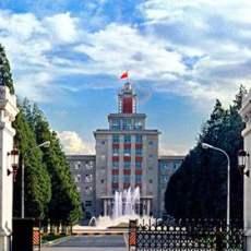 東北大学(中華人民共和国)と50校目の大学間交流協定等締結