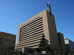256px-Japanese_Asahi_Shimbun_Tokyo_head_office